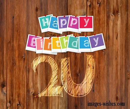 Happy Birthday To You Images Pictures Photos