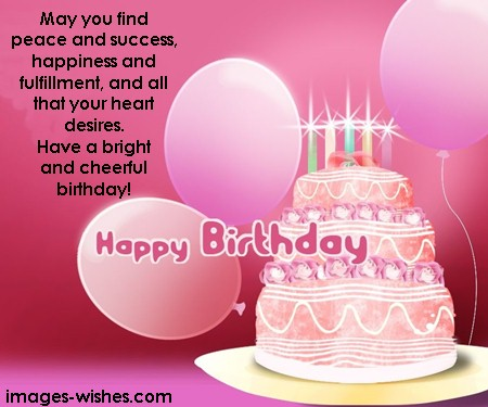 Happy Birthday Message Good Friend ~ Happy birthday wishes greetings images quotes