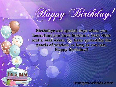 Happy Birthday Quotes Image, Happy Birthday Images with Quotes, Birthday Images