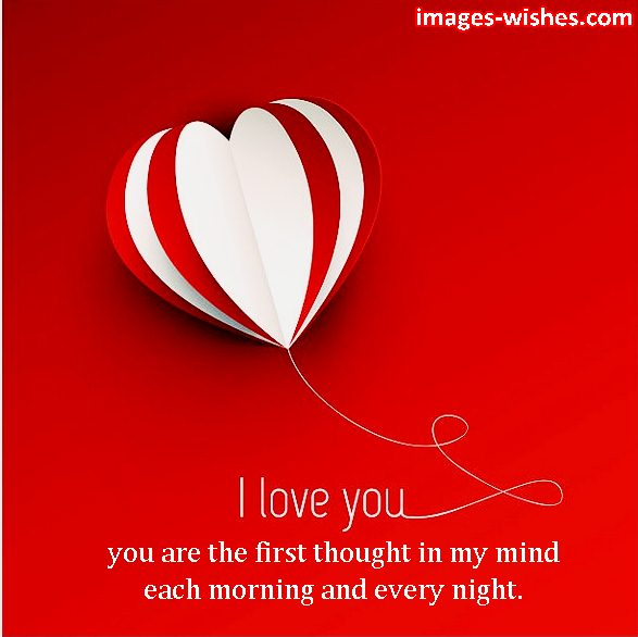 Love Quotes For Him, Best Love Quotes For Him, Sweet Love Quotes For Him